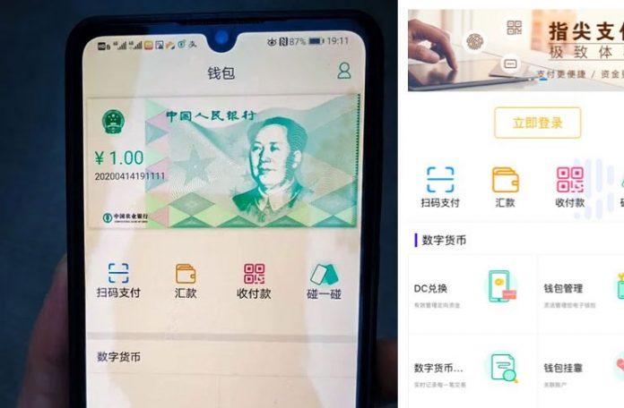hasil uang digital