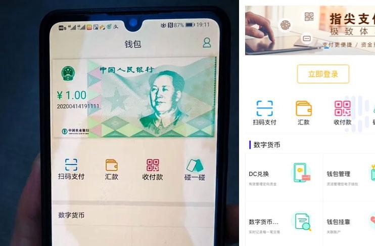 Yuan Digital Akan Diujicoba Lagi di Hong Kong —
