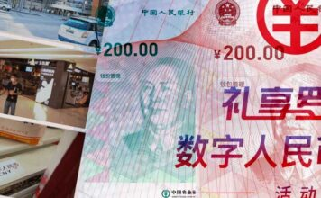 yuan digital ATM