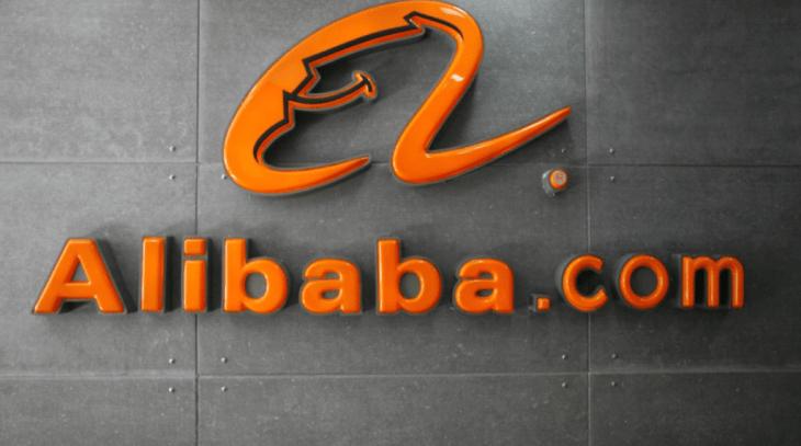 Alibaba NFT