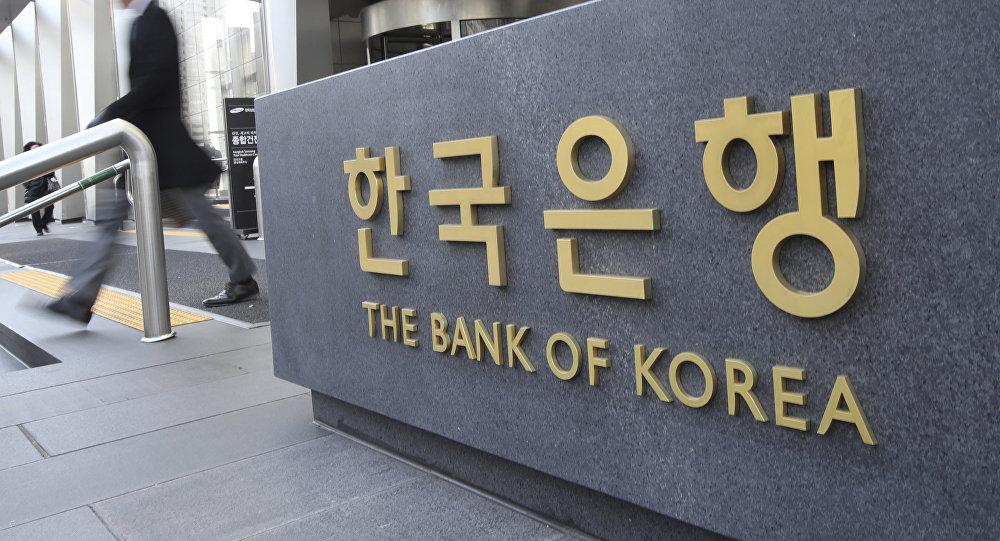 Bank Korea Galaxy