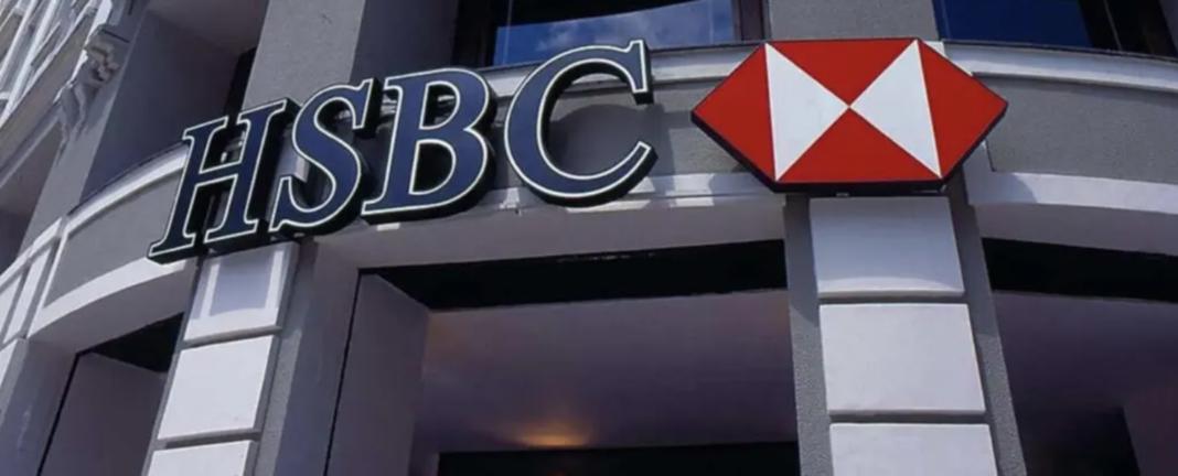 HSBC Inggris Binance