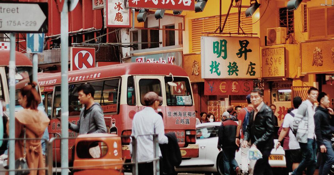 Kejahatan Kripto Hong Kong